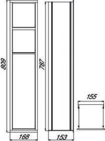 emco asis module 150 wc modul unterputzmodell. Black Bedroom Furniture Sets. Home Design Ideas