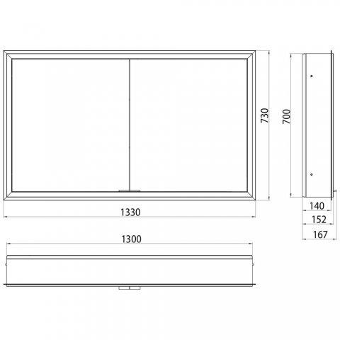 emco asis prime lichtspiegelschrank unterputzmodell 2 t ren. Black Bedroom Furniture Sets. Home Design Ideas