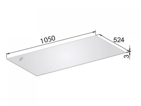 Keuco Edition 11 Abdeckplatte, 1052x3x524 mm,passend zu Sideboard 31324/31325, Farbe: Violett